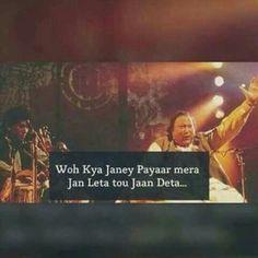 Jan leta to Jaan deta.Sahi he kaash Jan le. Nfak Quotes, Motivational Quotes In Urdu, Sassy Quotes, Photo Quotes, Best Quotes, Secret Love Quotes, First Love Quotes, Love Quotes Poetry, Love Poetry Urdu