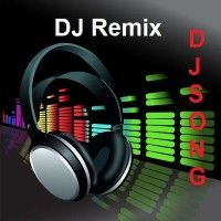 Dj Bittu Mairwa bhojpuri dj hard mix songs | GanaSuno | Dj