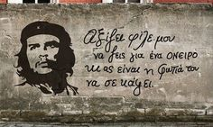 Che Quevara, Poetry Quotes, Me Quotes, Ernesto Che, Greek Quotes, Guerrilla, Popular Culture, Wise Words, Philosophy