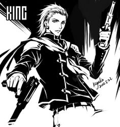 Final Fantasy Type-0 - King