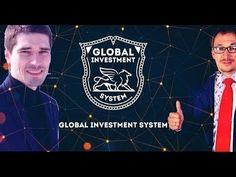 Глобальная Инвестиционная Система