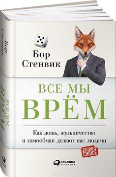http://www.ozon.ru/context/detail/id/137366623/