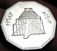 The Ziggurat on a 1982 Iraqi Dinar