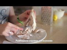 Куриный пирог-кольцо [Рецепты Bon Appetit] Рецепты Bon Appetit