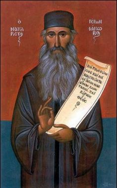 Ancien Iakovos Tsalikis Miséricorde Divine, Allah God, Orthodox Icons, Christianity, Mosaic, Saints, Painting, Art, Character