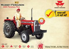 Presenting the New #Masseyferguson 9000 with side shift gears and also adjustable seat..http://bit.ly/1ZfcQrk