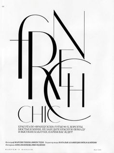The typeface, and the sentiment. .........................................................................by Shiroto Kuro
