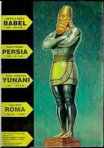 Brand, Ideas, Story, Style, My Life: Eropa Bersatu (Pemulihan Romawi) bagian 1
