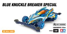 KnuckleBreaker Blue SP SuperXX