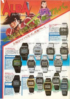 Japan Advertising, Retro Advertising, Vintage Advertisements, Vintage Ads, Retro Watches, Vintage Watches, Cool Watches, Watches For Men, Wrist Watches