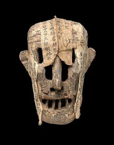 Yao culture of southern China, ritual Taoist mask, circa Century, wood nails and rice paper with calligraphy Arte Tribal, Tribal Art, Chinese Mask, Wood Nails, Art Premier, Taoism, Masks Art, African Masks, Mark Making