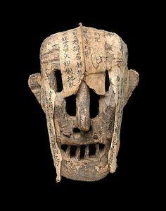 Yao people, Taoist, shamanistic mask from Southern China, 1700-1800.