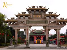 金門,天后宮,2014 #taiwan #kinmen #temple #travel #photography #culture #religion #architecture