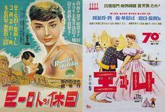 [김상온의 영화이야기] 18.옛날 영화 포스터-국민일보