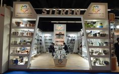 Trade Show  Booth Design for STEREN at Ambiente 2016 Frankfurt