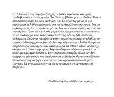 Malvina, Μαλβίνα ...