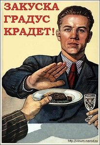 """плакат, прикольный плакат, плакат ссср Поговорки, афоризмы и шутки - все любим, все читаем! <a href=""""https://www.natr-nn.ru/blog/category/entertainment"""">Еще больше постеров</a>"""