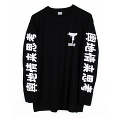 Uzi Japanese Long Sleeve T Shirt ($32) ❤ liked on Polyvore featuring tops, t-shirts, sweaters, long sleeve t shirts, long sleeve tops, crew t shirt, long sleeve crew tee and longsleeve t shirts