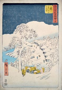 hiroshige woodblock prints | ... woodblock prints, ukiyo-e art, japanese prints for sale, Utagawa