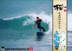 JAPANESE ART SURFBOARD-桜- 和柄サーフボード好評販売中ですヤフーショッピングで和乃風屋検索してみてください  #沖縄#サーフィン#サーフボード#和柄サーフボード#桜#ショートボード#波乗り#シーナサーフ#送料無料 #okinawa#onnason#instalike#instagood#japaneseart#sakura#surfboard#shortboard#surf#wave#design