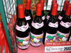 Hello Kitty Branded Beers Make A Splash In Asia. The Hello Kitty beers have been introduced recently in China by the Taiwan Tsing Beer Co. as many people who approach their forties and have a midlife crisis, it seems that Hello Kitty too is having a midlife crisis as this pop icon of Japanese origin has decided to venture into an adult passion of developing or brewing their own beer. If you have not heard of it yet, that is because Hello Kitty has been launched in Asia curren