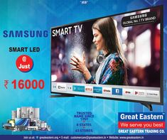 #Greateastern #greateasterntrading #electronicstore #Smarttv #samsung #offers #shopnow Samsung Smart Tv, Samsung Tvs, How To Apply, Led