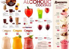 Special offer menu for cafe «Perchini» by Ilya Levit, via Behance