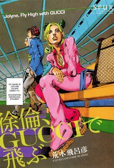 Jolyne, Fly High With Gucci Jojo's Bizarre Adventure Anime, Jojo Bizzare Adventure, Jojo's Adventure, Manga Anime, Manga Art, Jojo Bizarre, Bizarre Art, Ukitake Bleach, Jojo Fashion