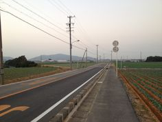 Tahara City where I live