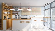 Coffee cafe interior, cafe interior design, cafe design, bakery interior, s Cafe Shop Design, Coffee Shop Interior Design, Bakery Interior, Restaurant Interior Design, Modern Restaurant, Interior Shop, Interior Sketch, Scandinavian Interior, Mini Cafe