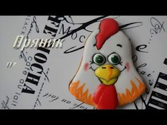 Пряник Петушок / cockerel gingerbread