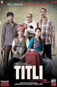 Titli 2015 Hindi Movie Download 300mb 700mb Highly Compressed Movies | Highly Compressed Movies Apps Ebooks PDF