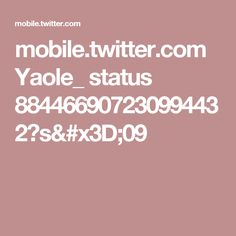 mobile.twitter.com Yaole_ status 884466907230994432?s=09 #livresjeunesse #livresbilingue #espagnol #français  #Rocío #Camargue #Doñana #estimedesoi #amitiés #Dace Kaminska :#Angela Becerra #yaole
