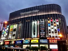 Yodobashi Akiba ヨドバシカメラ マルチメディアAkiba in 千代田区, 東京都 Yodobashi Akiba (opening hours 9.30-22.00): one of the biggest shops selling electronics goods and computers in the world (although there are also other kinds of things), nine floors. The shop is tax free;