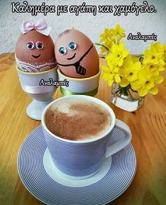 Coffee Vs Tea, Coffee And Books, Coffee Love, Coffee Art, Coffee Cups, Chocolate Lovers, Hot Chocolate, Tea Puns, Cuppa Joe