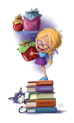 Ideas funny kids illustration picture books for 2019 Cute Illustration, Character Illustration, Cartoon Drawings, Cute Drawings, Drawing For Kids, Art For Kids, Funny Harry Potter Shirts, Kids Cartoon Characters, Children Sketch