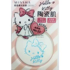 Missha Hello Kitty The Style Fitting Wear Powder Pact SPF25/PA++ 10g ( Limited Edition) - Strawberrycoco