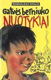 Spalis Romualdas Gatvės berniuko nuotykiai : apysaka jaunimui ir senimui. – Vilnius, 1997. – 494, [1] p.