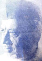 Abdul Alim Aasi Poet Biography - Bihar Urdu Youth Forum, Patna