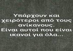 Αποτέλεσμα εικόνας για σοφα λογια Greek Quotes, Life