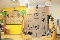 Egyptian Reading Themed Decorations