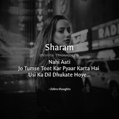 Bolo Soul Quotes, Truth Quotes, Life Quotes, Heart Touching Shayari, Bad Relationship, My Diary, Love Pictures, True Love, My Books