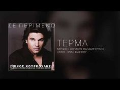 Νίκος Κουρκούλης - Τέρμα | Nikos Kourkoulis - Terma - YouTube Itunes, Youtube, Love You, Songs, My Favorite Things, Te Amo, Je T'aime, Song Books, I Love You
