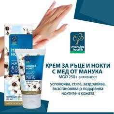 Балев Био Маркет предлага крем за ръце и нокти с Мед от Манука с марка #Manuka #Health. Поглезете ръцете и ноктите си с интензивно хидратиращия крем за ръце и нокти. Уникалната формула съдържа мед от манука с активност на меда MGO™250+ от Нова Зеландия, известен с изключителните си възстановяващи свойства на кожата и протеин от кератин, извлечен от овча вълна. Копринената консистенция на крема оставя ръцете с усещане за мекота и свежест.