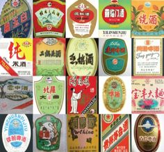 Chinese wine labels