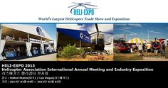 HELI-EXPO 2013 Helicopter Association International Annual Meeting and Industry Exposition 라스베가스 헬리콥터 전시회