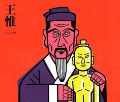 Work | The Oriental Medical Greatsクライアント:医道の日本社 媒体:雑誌「医道の日本」 コラム挿絵用に描いた東洋医学の巨人たち
