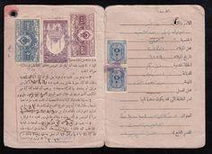 Egypt Judaica 1953 Used Jewish Citizen ID Card 5 Revenue Stamps | eBay