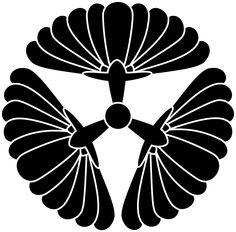 有栖川宮 ありすがわのみや Arisugawa no miya. The design of a chrysanthemums.