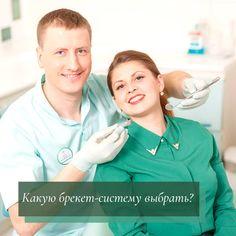 Как выбрать качественного стоматолога